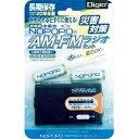 ナカバヤシ NWP-NFR-D 水電池NOPOPO/AM・FMラジオセット 目安在庫=△
