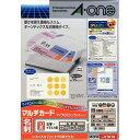 エーワン 51018 マルチカードスマート&エコノミー白 徳用 取り寄せ商品