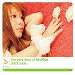 frip Side the very best of fripSide 2002-2006(対応OS:その他)(SCFS-0701-02) 取り寄せ商品[メール便対象商品]