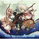 Key Sounds Label Rewrite 2nd Opening Theme song / Rewrite(対応OS:その他)(KSLA-0069) 取り寄せ商品[メール便対象商品]