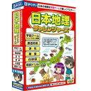 がくげい 日本地理チャレンジャーズ(対応OS:WIN&MAC)(GMCD-008F) 取り寄せ商品