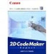 キヤノン 2D CodeMaker Expert(5370A027) 取り寄せ商品