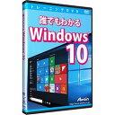���ƥ��� ï�Ǥ�狼�� Windows 10(ATTE-946) ������
