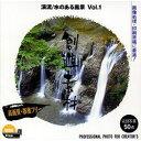 イメージランド 創造素材 渓流 水のある風景Vol.1(対応OS:WIN&MAC) 取り寄せ商品