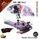 イメージランド 超 創造素材100 日本 温泉Vol.2(対応OS:WIN&MAC)(935556) 取り寄せ商品