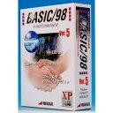 電脳組 BASIC/98 Ver.5(対応OS:WIN) 取り寄せ商品