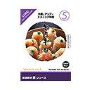 イメージランド 創造素材 食5 中華・アジア・エスニック料理(対応OS:WIN&MAC)(935587) 取り寄せ商品