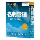 メディアドライブ やさしく名刺ファイリング PRO v.15.0 1ライセンス(対応OS:その他)(WEC150RPA01) 取り寄せ商品