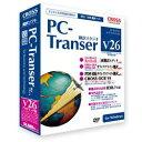 クロスランゲージ PC-Transer 翻訳スタジオ V26 アカデミック版 for Windows(11802-01) 取り寄せ商品