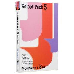 モリサワ MORISAWA Font Select Pack 5(対応OS:WIN&MAC)(M019452) 目安在庫=○