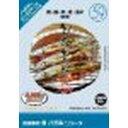イメージランド 創造素材 食ハガキ(59)焼・揚・炒・煮・蒸2(料理)(対応OS:WIN&MAC)(935708) 取り寄せ商品