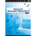 ���ƥ��� ï�Ǥ�狼��Microsoft Word 2013 ����(�б�OS:����¾)(ATTE-766) ������[������оݾ���]