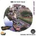 イメージランド 創造素材100 風景 ヨーロッパVol.2(対応OS:WIN&MAC)(935529) 取り寄せ商品
