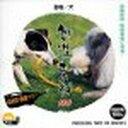 イメージランド 創造素材100 動物 犬(対応OS:WIN&MAC)(935551) 取り寄せ商品