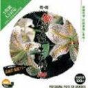 イメージランド 超 創造素材100 花・花(対応OS:WIN&MAC)(935560) 取り寄せ商品