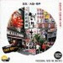 イメージランド 創造素材100 日本 大阪、神戸(対応OS:WIN&MAC)(935550) 取り寄せ商品