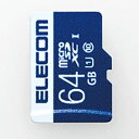 【P5E】エレコム microSDXCメモリーカード 64GB Class10 UHS-I MF-MS064GU11R(MF-MS064GU...