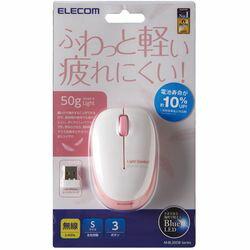 【P10E】エレコム ワイヤレスBlueLEDマウス/3ボタン/ピンク M-BL20DBPN(M-BL20DBPN) メーカー在庫品