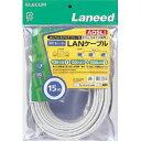 エレコム ELECOM LANケーブル CAT5e 15m ライトグレー LD-CT/LG15 目安在庫=○[メール便対象商品]