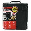 エレコム CD/DVDケース/ファスナー付/320枚入 CCD-SS320BK メーカー在庫品