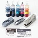 【P15E】エレコム 詰替えインク/キヤノン/BCI-350351対応/5色(5回分)/リセッター付属(THC-351350RSET) メーカー在庫品