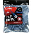 【P15E】エレコム ツメ折れ防止LANケーブル(Cat6A)/20.0m/ブルー LD-GPAT/BU200(LD-GPAT/BU200) メーカー在庫品