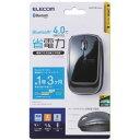 エレコム Bluetooth4.0レーザーマウス/低消費電力/5ボタン/DPI切替/ブラック(M-BT13BLBK) メーカー在庫品