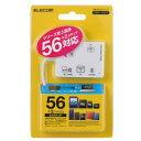 エレコム メモリリーダライタ/SD+MS+CF+XD/ホワイト MR-A012WH メーカー在庫品