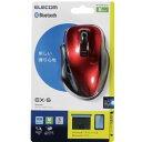 エレコム 5ボタン Bluetooth BlueLEDマウス/Mサイズ/レッド M-XG1BBRD メーカー在庫品【0824楽天カード分割】