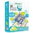 メガソフト 3DオフィスデザイナーLM(対応OS:その他) 目安在庫=△