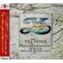 日本ファルコム Ys SEVEN オリジナルサウンドトラック(対応OS:その他)(NW10102820) 取り寄せ商品