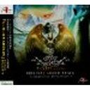 日本ファルコム Ys I&II Chronicles オリジナルサウンドトラック (対応OS:その他)(NW10102810) 取り寄せ商品