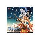 日本ファルコム 英雄伝説空の軌跡SC オリジナルサウンドトラック(対応OS:その他)(NW10102680) 取り寄せ商品