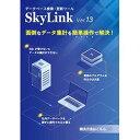 イースト SkyLink Ver.13 for Desktop マスターパッケージ(対応OS:その他)(SKYLINKDV13M) 取り寄せ商品