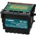 【純正品】 Canon(キヤノン) PF-04 プリントヘッド(3630B001) 取り寄せ商品