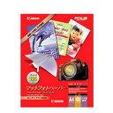 キヤノン MP-101A4100 マットフォトペーパー A4 100枚(7981A006) 目安在庫=○[メール便対象商品]【0824楽天カード分割】