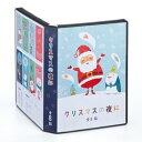 【P5S】サンワサプライ ダブルサイズDVDトールケース用カード(つやなしマット) JP-DVD11N(JP-DVD11N) メーカー在庫品