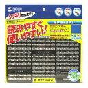 【P5S】サンワサプライ MPD-OP17RL7BK マウスパッド(ローマ字、大)(MPD-OP17RL7BK) メーカー在庫品