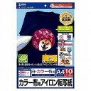 【P5S】サンワサプライ インクジェットカラー布用アイロンプリント紙 JP-TPRCLN-10(JP-TPRCLN-10) メーカー在庫品