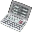 カシオ計算機 電子辞書(XD-E15-N) メーカー在庫品[メール便対象商品]