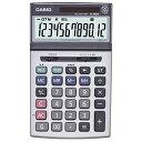 カシオ計算機 カシオ 電卓 12桁 特大表示 JS-200W-N メーカー在庫品[メール便対象商品]