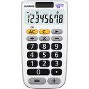 カシオ計算機 カシオ 電卓 8桁 手帳タイプ ユニバーサルデザイン NU-8A-N メーカー在庫品