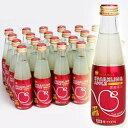 お祝い パーティーに最適!青森リンゴ使用 ノンアルコール スパークリングアップルジュース マイルド 瓶 200ml×24本(03930181) 目安在庫=○