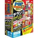 ジャストシステム ラベルマイティ POP in Shop12 書籍セット(対応OS:その他)(1412656) 目安在庫=○