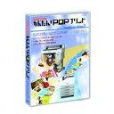 エプソン EPSPOPSE3 ポスター作成用ソフト かんたん!POPプリントSTD Edition3 取り寄せ商品