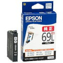 純正品 EPSON (エプソン) ICBK69L ビジネスインクジェット用インクカートリッジ(ブラック増量) (ICBK69L) 目安在庫=○[メール便対象商品]