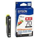 純正品 EPSON (エプソン) ICBK70 カラリオプリンター用 インクカートリッジ(ブラック) (ICBK70) 目安在庫=○[メール便対象商品]