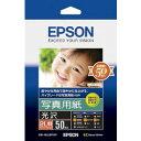エプソン 写真用紙 光沢 (2L判/50枚) K2L50PSKR 目安在庫 ○ メール便対象商品