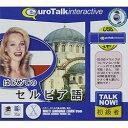 ����ե��˥��� Talk Now! �Ϥ���ƤΥ���ӥ���USB������(�б�OS:WIN��MAC)(5430) ������[������оݾ���]
