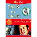 ����ե��˥��� Talk the Talk �ƥ��������㡼���ä��֥饸��(�ݥ�ȥ���)��(�б�OS:WIN��MAC)(5462) ������[������оݾ���]